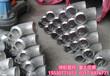 桂林180°合金高压弯头焊接定做_坤航国标合金弯头型号规格