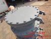 大同国标碳钢人孔、不锈钢人孔规格报价_坤航国标人孔法兰热销商