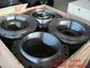 南京DN150国标碳钢法兰货源充足_坤航碳钢对焊法兰、平焊法兰型号规格
