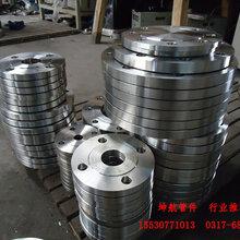 鄂州TP304不锈钢带颈对焊法兰、板式平焊法兰坤航低价订购