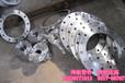 南宁HG20593不锈钢锻打法兰厂家_坤航国标对焊法兰、平焊法兰价格
