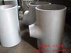 太原∅168不锈钢冷拔三通专业厂家_坤航国标不锈钢三通货源充足