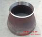淮北美标碳钢无缝异径管质优价廉_坤航20#碳钢大小头精工制造