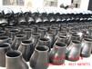 威海国标偏心异径管高端质量_坤航碳钢模压异径管天天批发价
