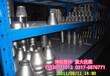 张家界316不锈钢异径管大量库存_坤航国标不锈钢大小头标准尺寸