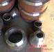 呼伦贝尔Cr5Mo合金高压异径管供应商_坤航国标合金大小头畅销商
