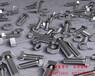 宿州碳钢螺栓螺母库存供应_坤航国标螺栓螺母质优价廉