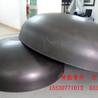 盘锦碳钢椭圆封头坤航用心做优质产品_坤航国标碳钢封头精于加工