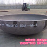 湛江国标碳钢封头管帽实力厂家_坤航碳钢椭圆封头、球型封头保质保量