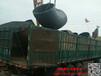 晋城∅630国标碳钢弯头销售热线_坤航碳钢压制弯头、推制弯头价格透明