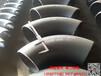 南充∅159国标碳钢无缝弯头生产厂家_坤航碳钢推制弯头一手畅销