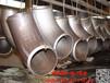 内江∅219国标碳钢无缝弯头品优价廉_坤航碳钢推制弯头技术领先