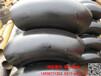 绵阳∅325国标碳钢无缝弯头一线直销_坤航碳钢推制弯头品质保障