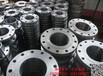 安庆DN40国标碳钢法兰批发订购报价_坤航对焊法兰、平焊法兰自产自销