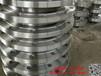 保定ASMEB16.9板式平焊法兰优质供应商_20#碳钢锻打法兰坤航仓储销售