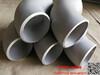 双鸭山304带直段不锈钢弯头实体厂家_坤航国标无缝弯头热销价格