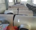 石家庄碳钢焊接三通哪家好?坤航国标碳钢三通热销中