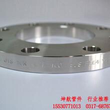 苏州带颈平焊法兰厂家地址_坤航国标不锈钢法兰常用标准