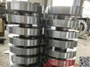 张家口专业燃气用DN400国标不锈钢法兰_坤航对焊法兰、平焊法兰保材质化验