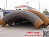 景德镇疑难碳钢来回弯按图定做_坤航国标碳钢中频弯管欢迎来电