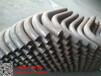 衡阳U型碳钢无缝弯管在线价格_坤航疑难碳钢中频弯管热销中