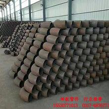 广安180°碳钢无缝弯头厂家精于加工_坤航长半径碳钢弯头厂家热卖中