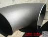吉安90度带直段碳钢弯头制造专家_坤航碳钢推制弯头低价订购