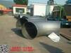 温州Q235碳钢压制弯头精于加工_坤航国标碳钢弯头专业有保障