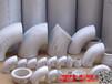 吉安专业化工用∅48国标不锈钢弯头_坤航1.5D不锈钢无缝弯头标准尺寸