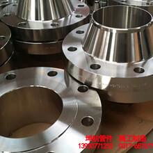 莱芜WN不锈钢带颈对焊法兰专业生产_坤航国标不锈钢法兰实时价格