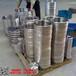 秦皇岛PN25容器用国标不锈钢法兰_坤航不锈钢锻打法兰材质标准