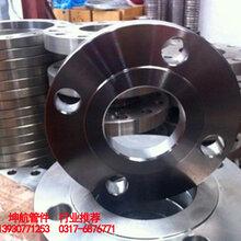 枣庄304不锈钢锻打法兰保材质化验_坤航对焊法兰、平焊法兰标准口径