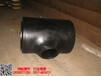 渭南∅530碳钢热压三通品优价廉_坤航等径三通、异径三通技术领先