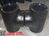 呼和浩特∅324碳钢热压三通厂家货源_坤航精选国标等径三通、异径三通