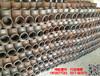 巴彦淖尔140mm碳钢热压三通厂家直销_坤航国标碳钢三通高性价比