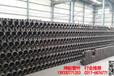 乌兰察布168mm碳钢热压三通规格参数_坤航国标碳钢三通货期保障