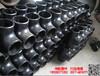 鄂尔多斯560mm碳钢热压三通大型厂家_坤航国标碳钢三通价格合理