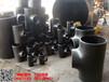 锦州508mm碳钢热压三通大型厂家_坤航国标碳钢三通信誉保障