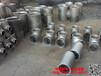 汉中专业电厂用∅325碳钢热压三通_坤航等径三通、异径三通出厂价格