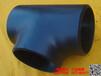 沈阳89mm国标碳钢三通工艺流程_坤航等径三通、异径三通厂家货源