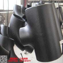 广西国标碳钢冷拔三通品牌/图片_坤航国标碳钢三通价格查询