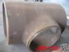 咸宁20#碳钢热压三通、冷拔三通坤航新材制作加工