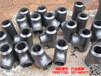 大同∅133国标碳钢三通仓储式厂家_坤航高品质等径三通、异径三通