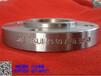 银川国标不锈钢法兰厂家直销_坤航对焊法兰、平焊法兰超低价格