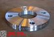 青岛化标不锈钢法兰行业推荐厂家_坤航对焊法兰、平焊法兰行业推荐