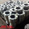 滨州碳钢板式平焊法兰、带颈平焊法兰坤航库存货源供应