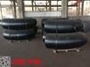 中卫大口径对焊弯头高端品质_坤航碳钢压制弯头规格行情