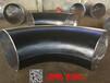 无锡国标碳钢对焊弯头制作尺寸_坤航碳钢压制弯头尺寸达标