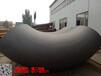 鄂州大口径对焊弯头检测合格出厂_坤航国标碳钢弯头自制自销