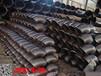 陕西180°碳钢无缝弯头备货齐全_坤航国标碳钢弯头保材质化验